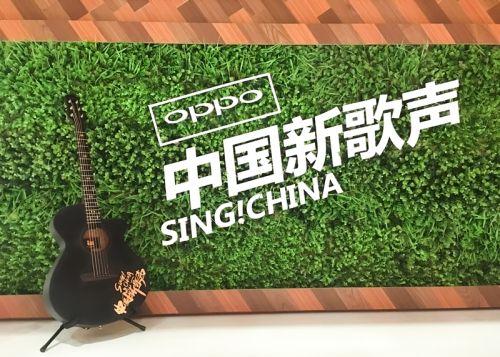 《中国新歌声》收视率碾压《极限挑战》 5亿独家冠名领先