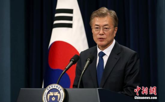 韩国总统文在寅(资料图)
