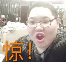 中国什么地方的人最好吃?