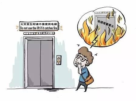 """新葡京线上娱乐官方网站:围观_""""老弱病残孕用英文怎么说?这些神翻译难住国人吓跑老"""