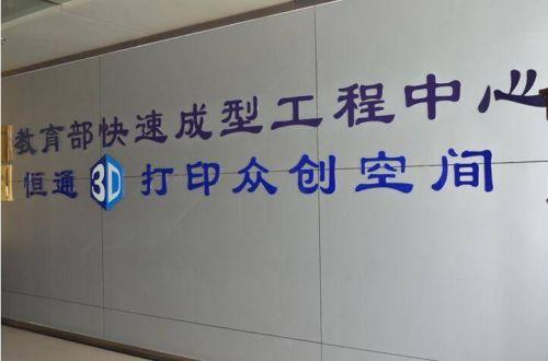 ca88会员登录 ca88亚洲城官网会员登录,欢迎光临_图片