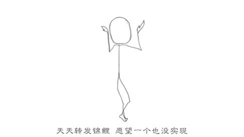 """金山毒霸暑期安全月宣传mv""""丧""""力十足图片"""
