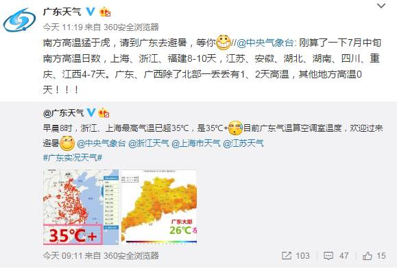 哎哟我的天!今天很多杭州人都被苹果手机吓呆了!