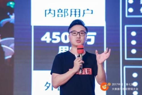 酷友科技CEO单晓鹏:大数据已成为企业互联网转型核心动力