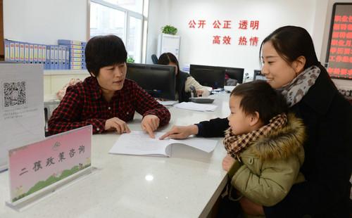 俄媒称中国或为二孩家庭提供津贴 并扩大社保制度