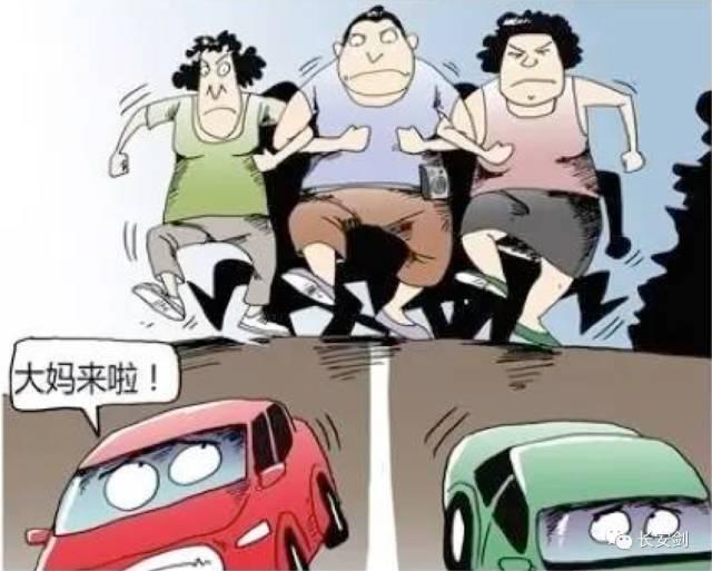 动漫 卡通 漫画 头像 640_513