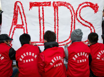 联合国称全球艾滋病死亡人数减半 中国防疫形势不容乐观