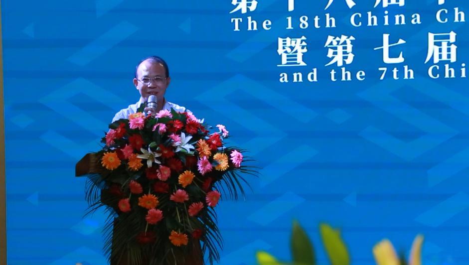 中国长春国际雕塑作品邀请展暨第七届中国曲阳国际雕塑艺术节欢迎酒会