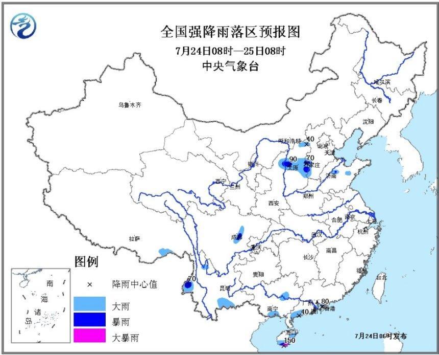 陕西山西河北等地有大雨或暴雨 局地有雷暴大风