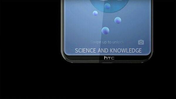HTC U12概念图曝光全面屏让HTC翻身?