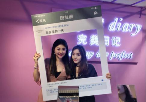 完美日记玩转新创意:线下体验店落户北京