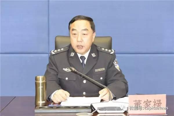 云南公安厅常务副厅长董家禄升任天津公安局局长