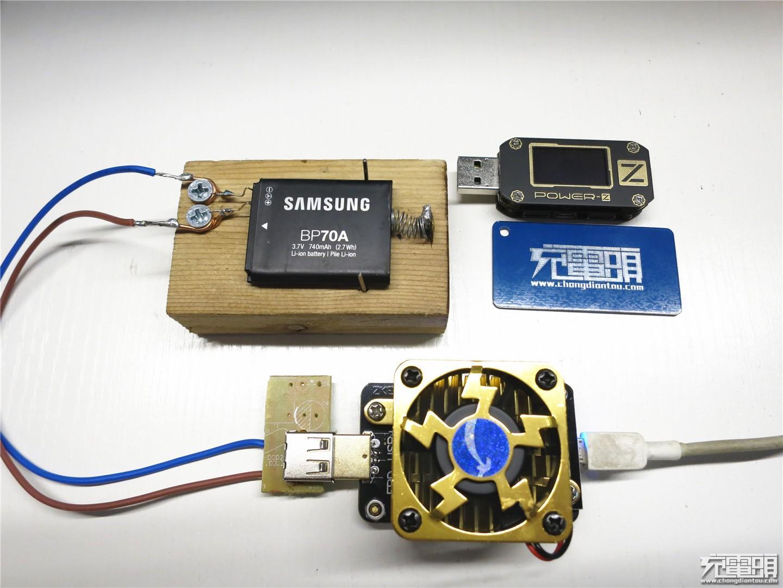 多款锂电池剩余容量测试 结果意外