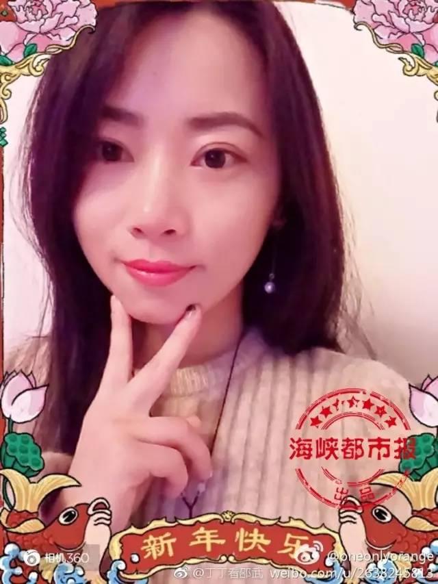 紧急寻人!福建27岁女老师游日本失踪!现已失联4天