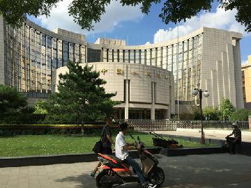 境外媒体关注中共中央誓言扎实整治金融乱象