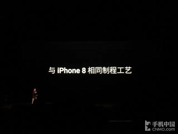 苹果A11芯片采用10nm工艺