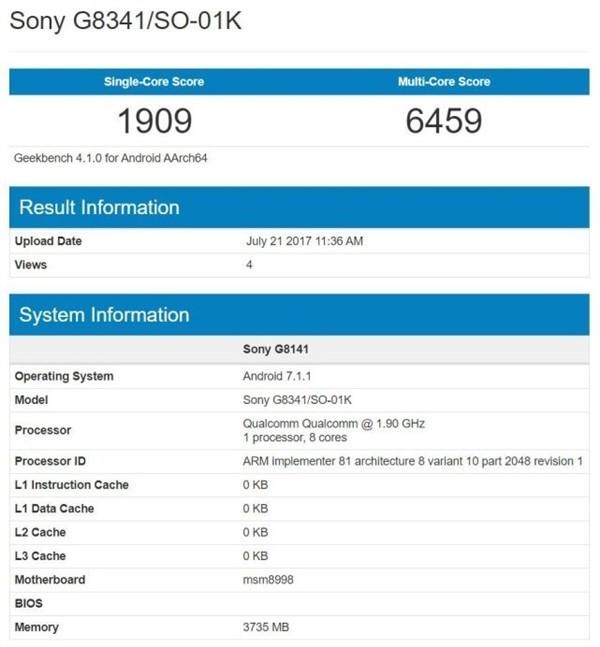 索尼Xperia XZ1现身跑分库配备骁龙835