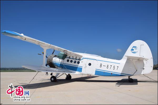 沈阳法库国际飞行大会:模拟飞行等十余活动盛典插图3