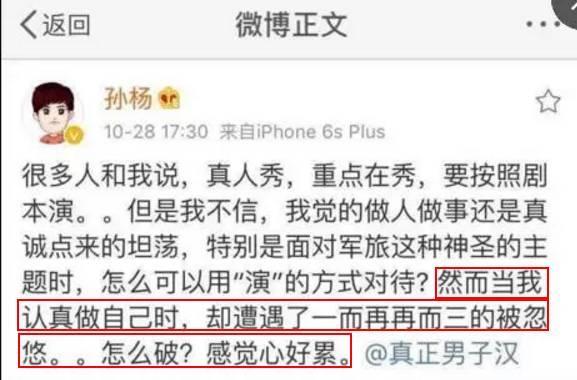 杨幂遇刁钻问题还能微笑回答,高情商被赞,能红这么久是必然的!