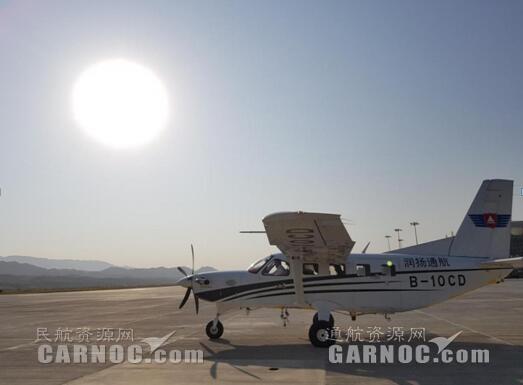 图片 安全飞行25小时 大棕熊飞机完成环湖赛航拍任务