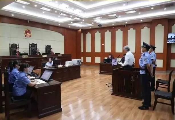 济南市政协原副秘书长田庄淄博受审,受贿844万余元当庭认罪