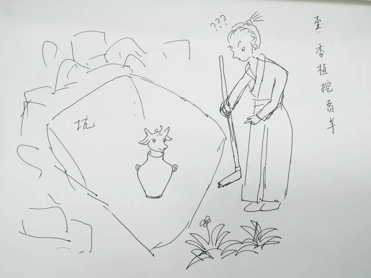 中国式古典妖怪,不一样的小可爱_凤凰资讯