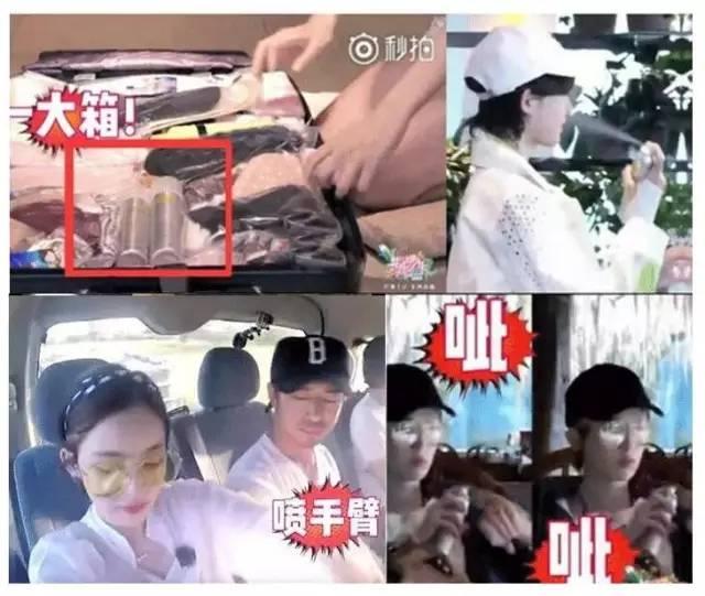 """上海英伦国际这个""""古力娜扎同款""""的韩国防晒喷雾你在用么? 它出事了!"""