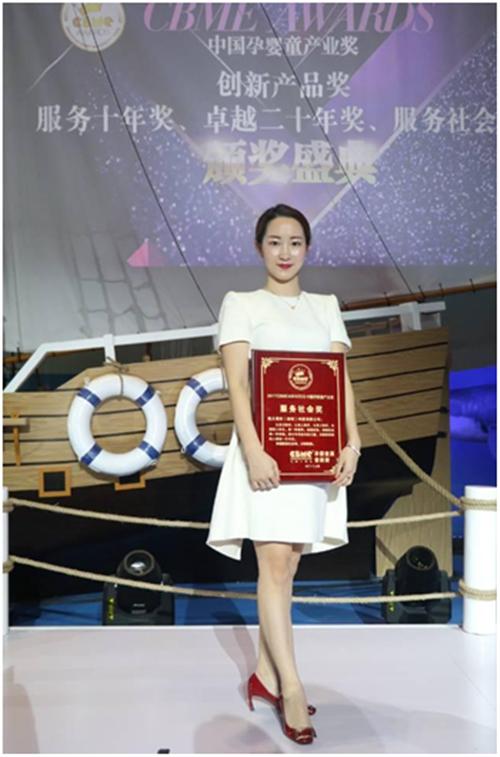 社会资讯_汇聚18万人之力做公益,凯儿得乐获2017 CBME服务社会奖_凤凰资讯