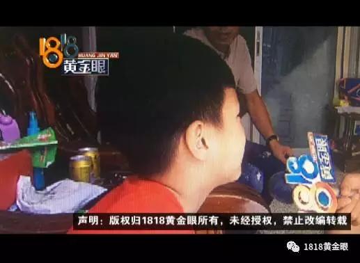 七岁男童玩游戏花去万余元,苹果客服:系统审