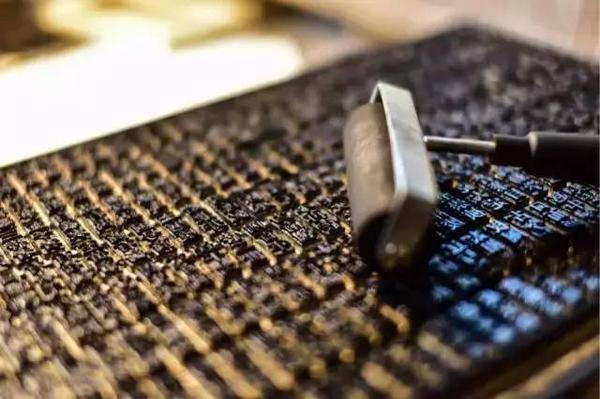 活字印刷、彩陶、扎染、造纸术来课本博物馆