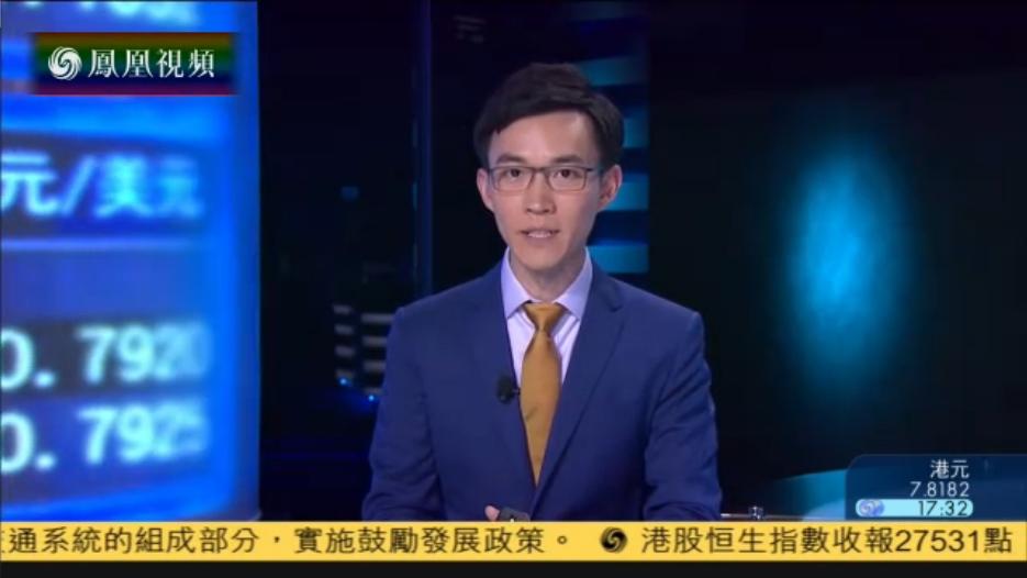 视频:安倍今改组内阁挽民望 美签署对俄新制裁法案