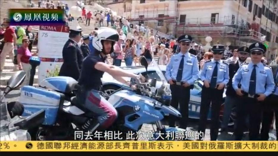 中国海外执警直击