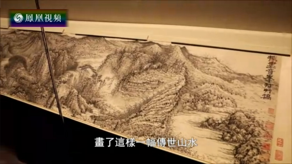 """视频:四大""""现代派""""艺术天王"""