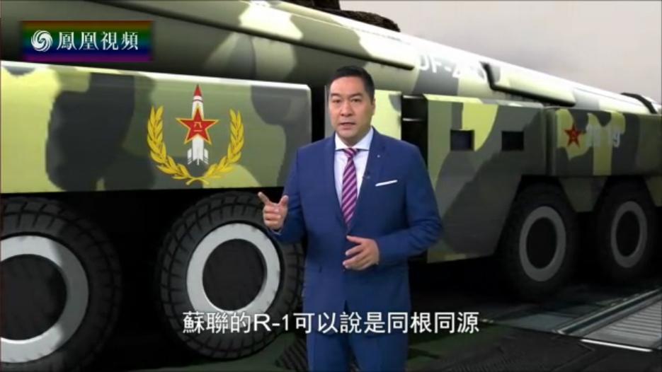 视频:解放军火箭军成长纪