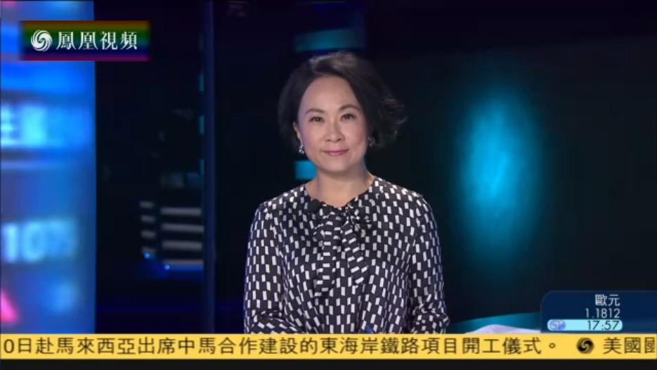 视频:中国7月进出口增速齐回落 人民币曾升破6.70