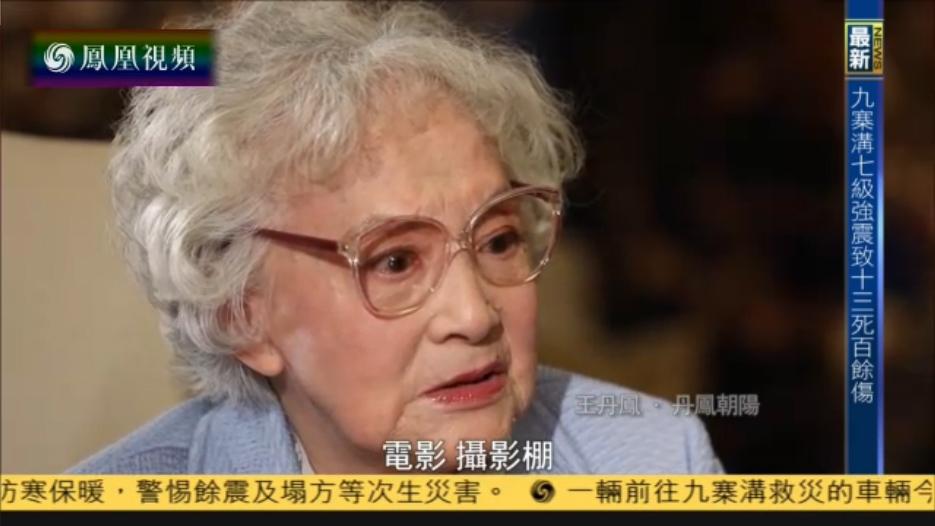 视频-王丹凤:丹凤朝阳