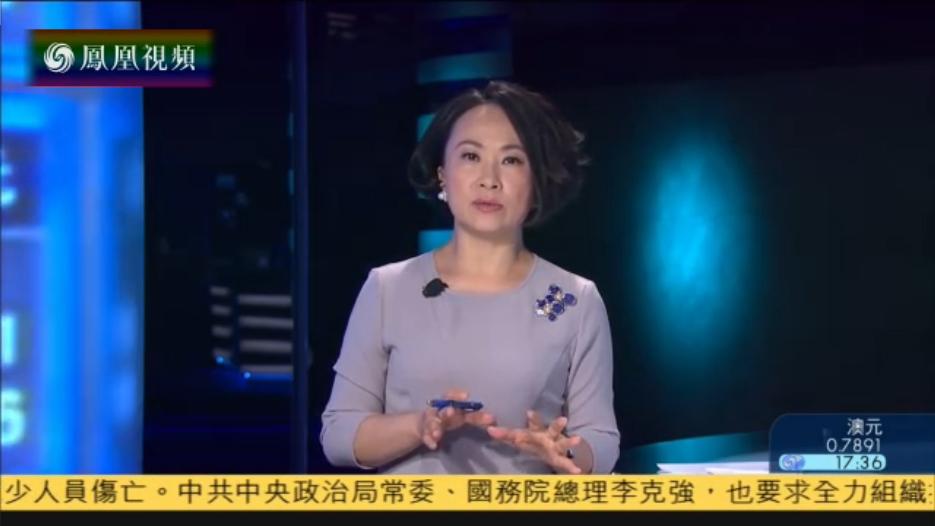视频:地缘局势升温欧亚股市走低 韩元跌日元人民币升
