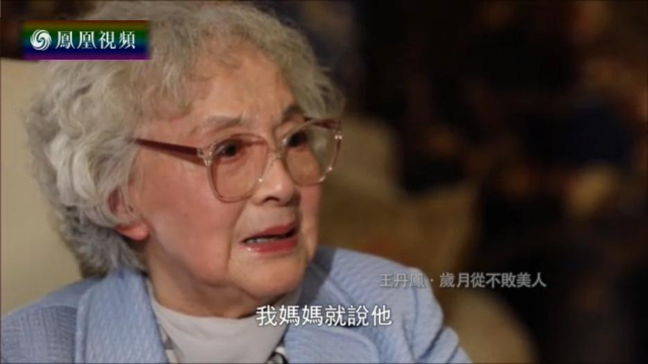 王丹凤:岁月从不败美人
