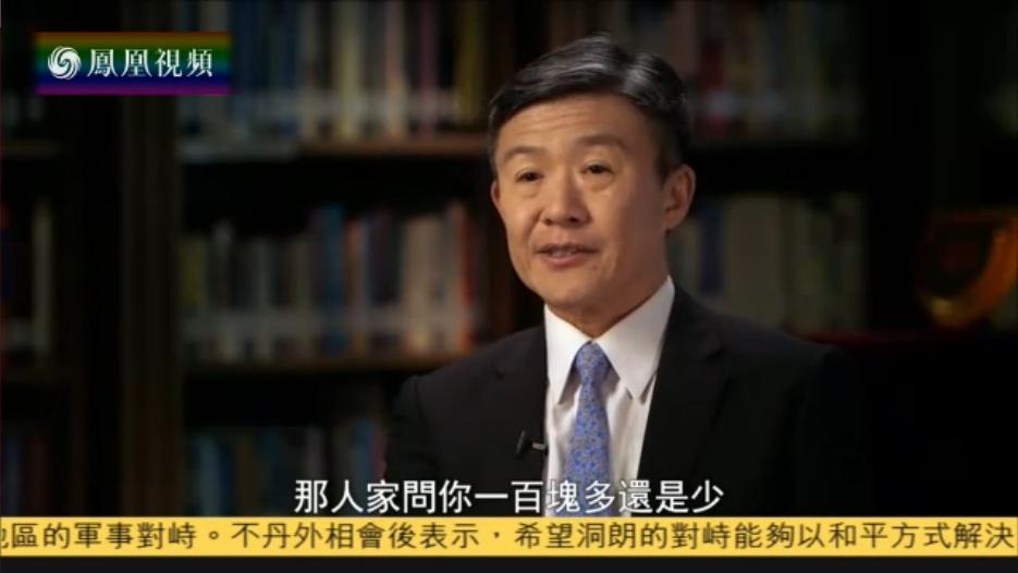 专访香港特别行政区廉政公署廉政专员白韫六