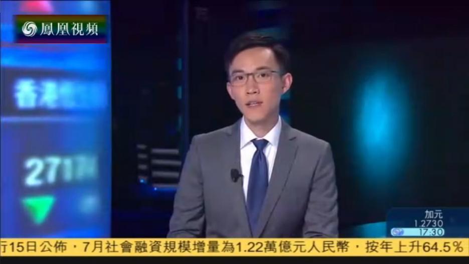 特朗普下令对华贸易调查 中方:坚决捍卫权益