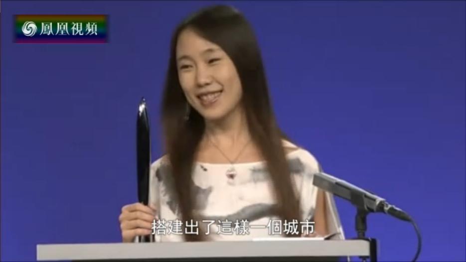 专访郝景芳