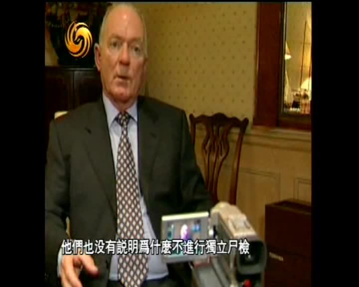 哈罗兹安全局长:曾要求对保罗尸体独立尸检被法国警方拒绝