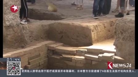 汤显祖家族墓园被发现 其本人墓室初步确定
