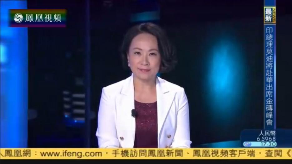 莫迪赴厦门金砖峰会 尤芷薇:莫迪2019年或连任
