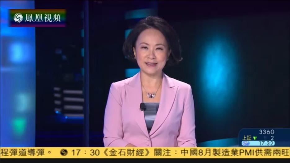 中国8月制造业PMI供需两旺 下半年依旧亮眼?
