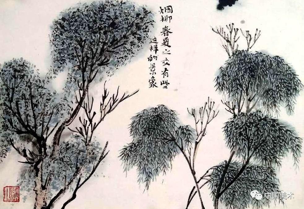 榆树画法 朴树的点叶画法. 这种夹叶,也可染上朱磦或墨赭的颜色.