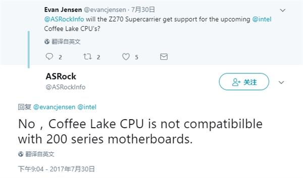 Intel闹哪样?桌面6核接口不变你得换主板