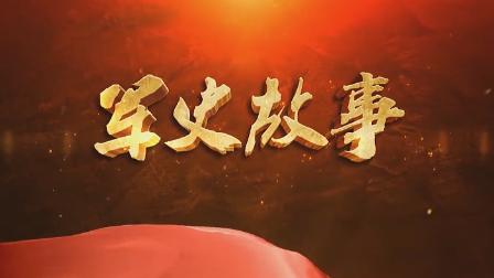 《军史故事》见证了遵义会议的挂钟 - 中国军视网