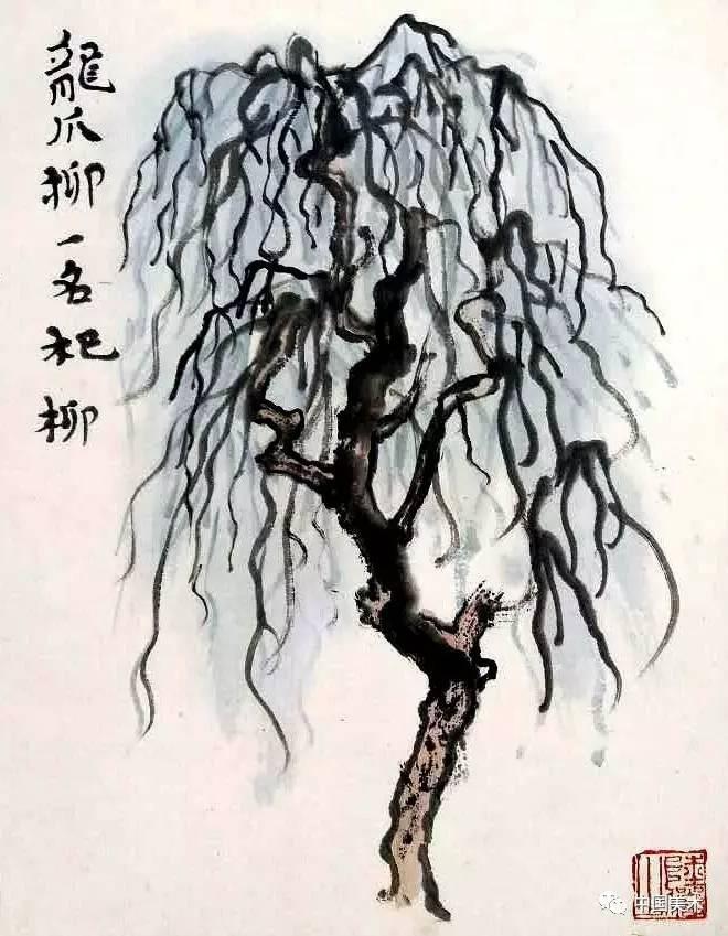 陆俨少课图稿:松树,榆树,柳树画法