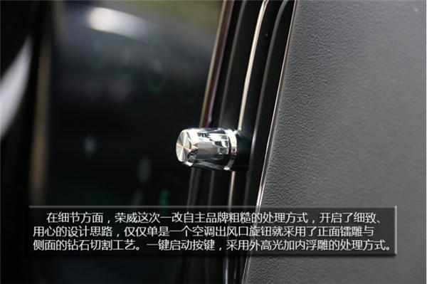 ##:试驾荣威ei6 怎么死磕比亚迪秦100